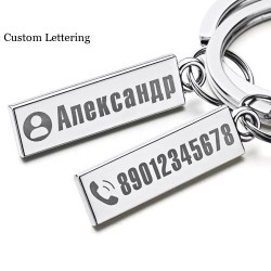 Anti-lost keychain - with customized name / phone number - stainless steel